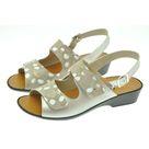 Dany sandale réglable par velcro Soft taupe/ Nacré